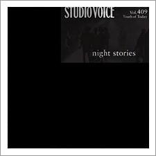 STUDIO VOICE vol.409