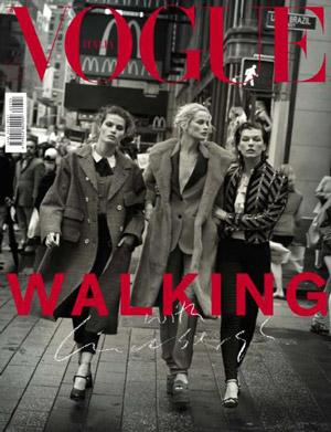 Vogue-Italia-N.794-Ottobre-2016-460x600-7621738