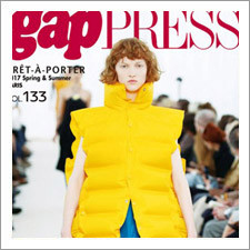 gap press 2017 S:S paris