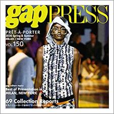 gap PRESS 2020 S:S -Milan:New York-
